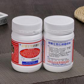荷兰钙鸽药鸽用信鸽生物钙颗粒磷酸钙粉剂幼鸽营养丸保健营养调理