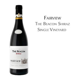 锦绣庄园单一葡萄园标志设拉子, 南非 帕尔Fairview Single Vineyard The Beacon Shiraz, South Africa Paarl