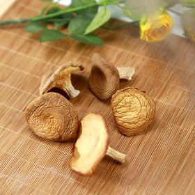 养身好物 | 河南猪肚菌 自然晒干的健康养生食材 细腻鲜美 色泽诱人 150g装