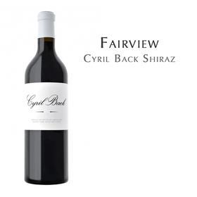 锦绣庄园锦绣庄园西里尔设拉子, 南非 帕尔 FAIRVIEW Cyril Back Shiraz, South Africa Paarl