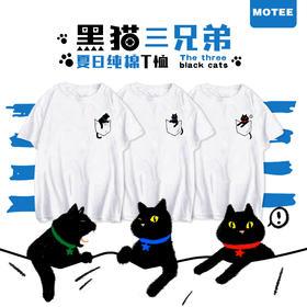 包邮-黑猫三兄弟夏春季宽松印花圆领t恤男女通款