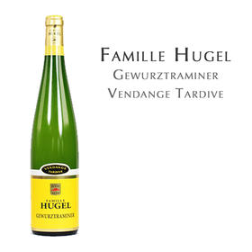御嘉世家晚收琼瑶浆,法国阿尔萨斯AOC Famille Hugel Vendange Tardive Gewurztraminer, France Alsace AOC