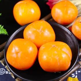 火晶柿子临潼软柿甜柿子带箱10斤