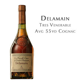 德拉曼圣者大香槟区干邑白兰地,法国大香槟区 Delamain Tres Venerable (average 55 years old), France Grande Champagne