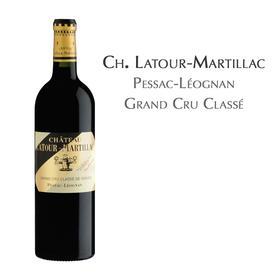 拉图马蒂古堡红葡萄酒, 法国 佩萨克雷奥良特级葡萄园AOC Chateau Latour-Martillac Rouge, France Pessac-Léognan Grand Cru Classe