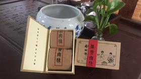 国裕号果香肉桂2泡/盒*8克/泡
