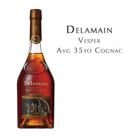 德拉曼晚祷干邑白兰地,法国大香槟区 Delamain Vesper (average 35 years old), France Grande Champagne