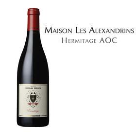 亚历士赞歌酒庄维特尔红葡萄酒, 法国 维特尔AOC Maison Les Alexandrins, France Hermitage AOC