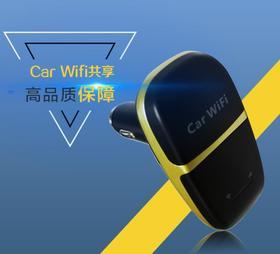 【随身WiFi】。4G无线WIFI车载路由器插卡全网通3G/4G随身路由器4G车载路由器