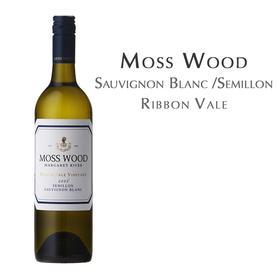 慕丝森林缎带谷谢密雍/苏维翁白, 澳大利亚玛格丽特河 Moss Wood Ribbon Vale Sauvignon Blanc /Semillon Australia