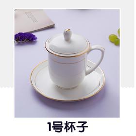 东哥严选1号陶瓷杯子