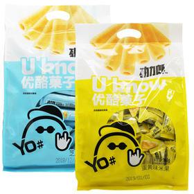 【馋嘴零食】优酪米果卷蛋黄味、芝麻味318g