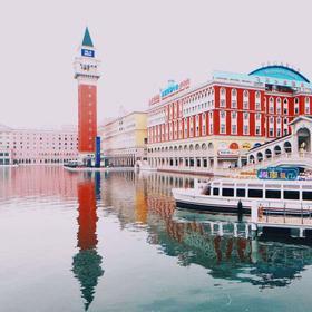 【单身专题】11.3假装在欧洲,相约中国的威尼斯水城,打卡网红拍照圣地(1天)