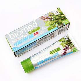 【年末促销专拍】两只装-BIOMED 碧欧迈德瑞士天然植物牙膏-五种口味任选两只