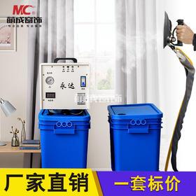 辅料//全自动蒸汽熨烫机3000W-0012窗帘款(白色)