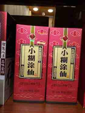 活动:小糊涂仙(1件6瓶)买2件赠送1件