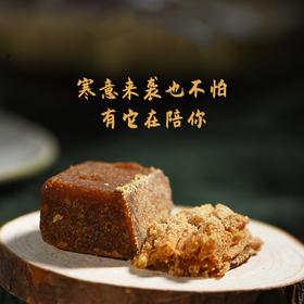 【原汁红糖】纯甘蔗手工熬制  原汁原味 350g/包邮