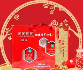 【老蜂农】团团圆圆礼盒装(1040g)两瓶