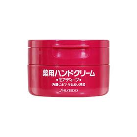 日本 Shiseido/资生堂红管尿素护手霜100g