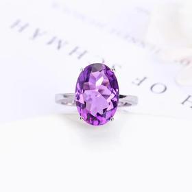 天然紫水晶戒指925银镶嵌
