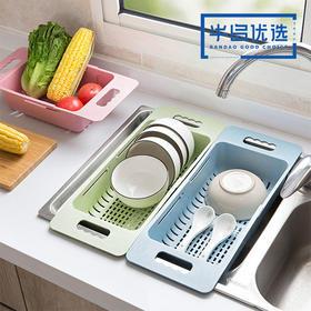 【洗菜好方便】可伸缩水槽沥水架 塑料放碗筷架子 家用厨房碗碟架蔬菜收纳架