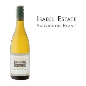 怡莎园苏维翁白, 新西兰 马尔波罗 Isabel Estate Sauvignon Blanc,Marlborough