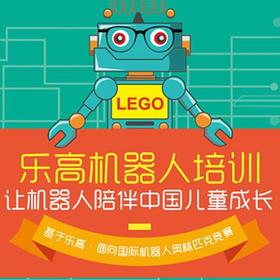 【限量50份】29.9元抢购造梦师机器人课程半月卡,提高宝宝动手能力 从容应对人工智能时代所带来的全新挑战!