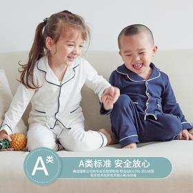 fx-咕噜日记亲子全棉家居服睡衣套装QZTZ901