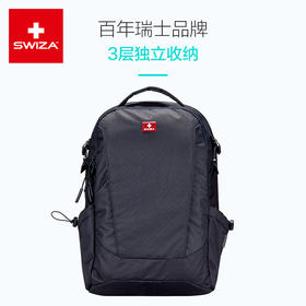 SWIZA瑞士刀男士双肩包15.6英寸电脑包大容量背包男女商务旅行包 轻捷运