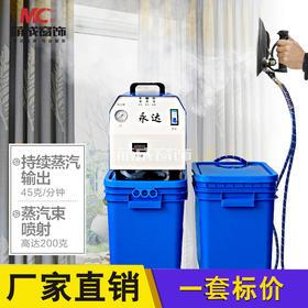 辅料//全自动蒸汽熨烫机3000W-0012窗帘款(蓝色)