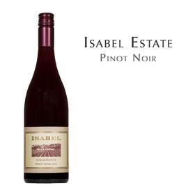 怡莎园黑皮诺红,新西兰 马尔波罗 Isabel Estate Pinot Noir,Marlborough