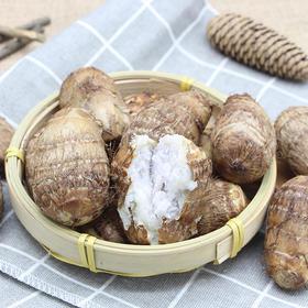 当季上新 | 山东小芋头 肉质细白 口感黏滑 清香浓郁 新鲜现挖 5斤装