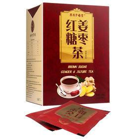 蔡氏千禧堂 红糖姜枣茶(固体饮料) 180g(12g*15包)【即冲即饮】