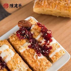 手工蔓越莓酥千层酥饼干网红挞挞酥松塔千层酥早餐代餐办公室休闲零食