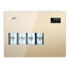 名气(MQ) 家用净水器反渗透RO膜 低废水 净水机PRO080-010J