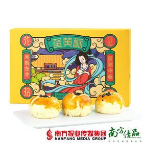 花见识乐2019中国潮版蛋黄酥 330g
