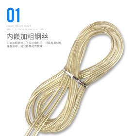 新款土豪金钢丝跳绳男女健身燃脂专用, 精钢轴承负重跳绳 !