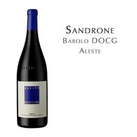 绅洛酒庄艾洛斯特,意大利 巴洛洛DOCG Sandrone Aleste, Italy Barolo DOCG