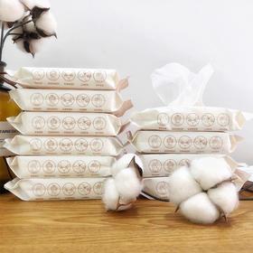 一次性洗脸巾 便携旅行抽取式50-100张  纯棉洁面巾