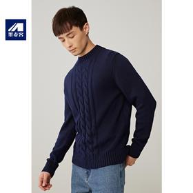 墨麦客男装圆领套头针织衫好看百搭学生藏青纯色毛衣潮流时尚2285
