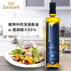 【半岛商城】晟麦 亚麻籽油 500ml/瓶 直饮、凉拌、调馅