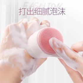 工厂价  3D双面洗脸刷  软毛硅胶洗脸仪  手动洁面刷  去黑头深层清洁