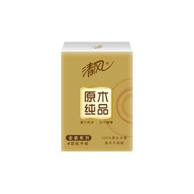 清风手帕纸原木纯品金装4层8张 1包