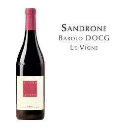 绅洛酒庄乐维尼, 意大利 巴洛洛DOCG Sandrone Le Vigne, Italy Barolo DOCG