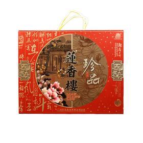 莲香楼珍品月饼 1000g
