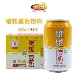 维维豆奶网红植物蛋白饮料 | 健康品牌 值得信赖 | 300ml*15罐【严选X乳品茶饮】