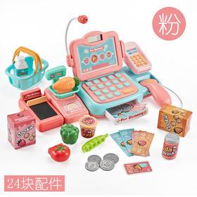 【儿童超市收银台玩具 模拟刷卡扫描】 小女孩仿真刷卡收银机 仿真音效带灯光过家家