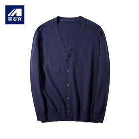 墨麦客男装2019春季新款薄款针织开衫男长袖针织衫男士外套潮3400