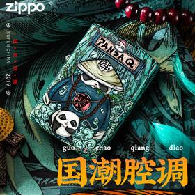 「zippo正版授权」东来也&zippo防风打火机 正版授权哑漆彩印国潮风zippo限量版套装