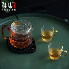 雅集 水滴茶壶保温底座恒温宝牛奶保温加热器茶座金属智能加热杯垫